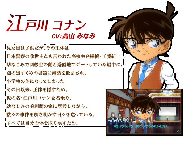コナン アウトキャスト 攻略Wiki (Conan Outcasts ...